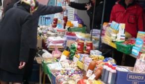 piata rusilor